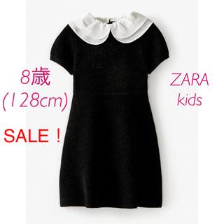 ザラキッズ(ZARA KIDS)の新品未使用 ZARA kids ピーターパン 丸襟 ニット フレア ワンピース(ワンピース)