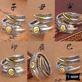 ゆうメール送料込み イーグルリング指輪 サイズ調整可能フリーサイズ 十二支(リング(指輪))