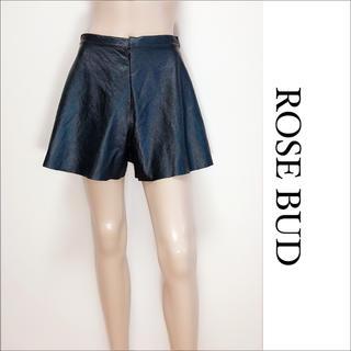 ROSE BUD - ROSE BUD レザー ショートパンツ♡ザラ BEAMS ユナイテッドアローズ