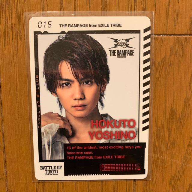 THE RAMPAGE(ザランページ)の吉野北人 BOT カード2種 エンタメ/ホビーのタレントグッズ(ミュージシャン)の商品写真