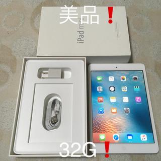 Apple - 【美品】箱充電器付き❗️Apple  iPad mini 32G wifiモデル