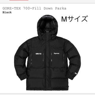 Supreme - GORE-TEX 700-Fill Down Paka
