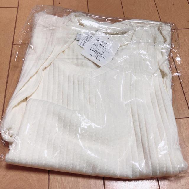 GRL(グレイル)の即購入OK❤︎グレイル Vネックリブニットトップス レディースのトップス(ニット/セーター)の商品写真