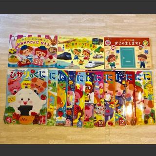 【最終値下げ☆2.27】ひかりのくに 絵本 セット☆ 幼稚園購読絵本 年少〜