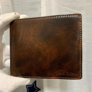 Paul Smith - ポールスミス ハンドステイン 2つ折り財布 ダークブラウン メンズ