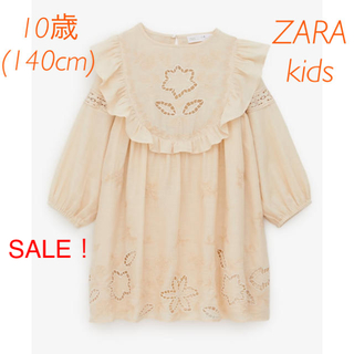 ザラキッズ(ZARA KIDS)の新品未使用 ZARA kids フリル 刺繍 カットワーク 長袖 ワンピース(ワンピース)