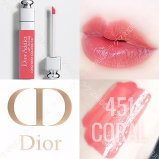Dior - 【新品箱なし】451 ナチュラルコーラル ディオールアディクト リップティント