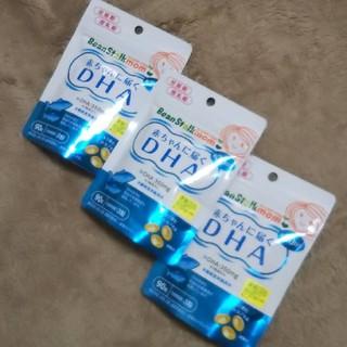 Pigeon - ■新品未開封■ 赤ちゃんに届く DHA Pigeon ピジョン/【3袋セット】