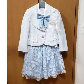 入学式 女の子スーツ 120