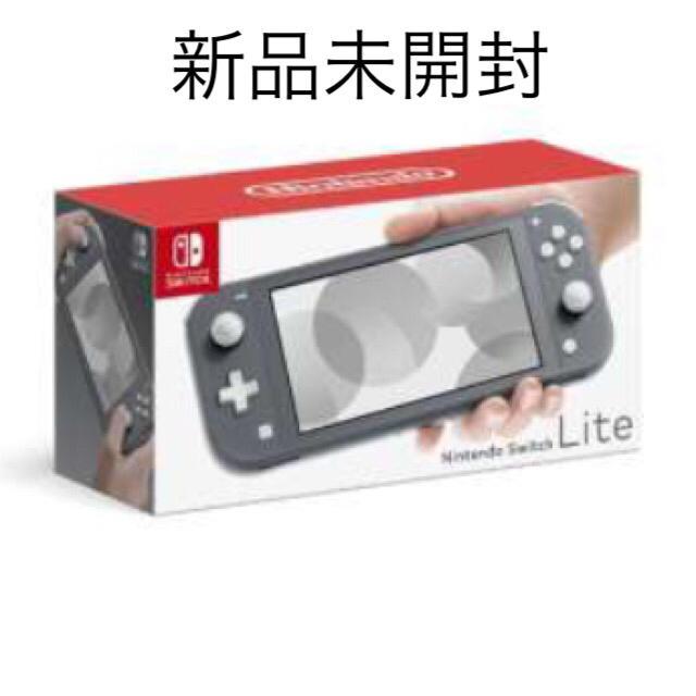 Nintendo Switch(ニンテンドースイッチ)のSwitch lite 新品未開封 エンタメ/ホビーのゲームソフト/ゲーム機本体(携帯用ゲーム機本体)の商品写真