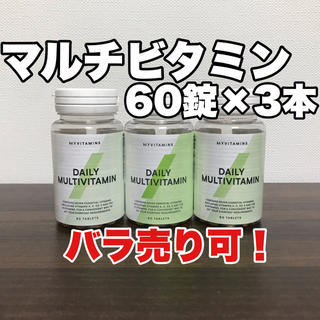 マイプロテイン(MYPROTEIN)のマルチビタミン 180錠 マイプロテイン(ビタミン)
