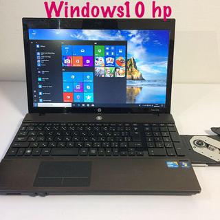 HP - 人気‼️ブラックHPテンキー♦️最新Windows10ノートパソコンoffice