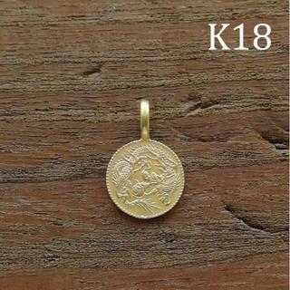 K18 十銭硬貨モチーフ コインネックレス トップ シンパシーオブソウル好きに