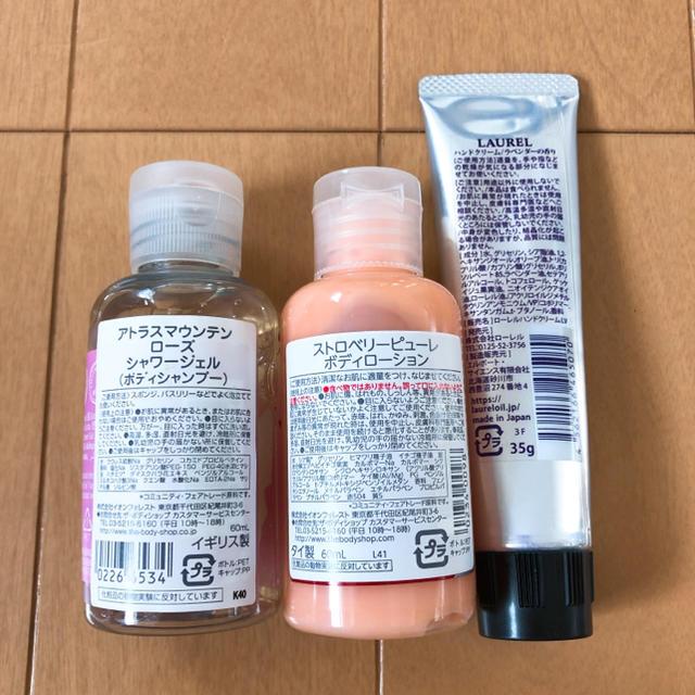 REVLON(レブロン)のレブロン クレヨンリップ ボディショップ セット コスメ/美容のベースメイク/化粧品(口紅)の商品写真