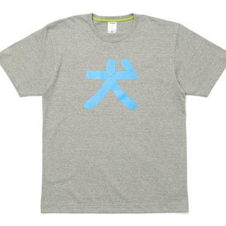 キューン(CUNE)のCUNE いぬ 犬 Tシャツ グレー  灰 わんわん 完売品(Tシャツ/カットソー(半袖/袖なし))