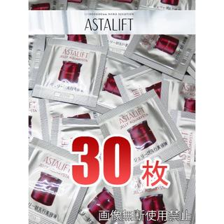 アスタリフト(ASTALIFT)の2019.09 リニューアル☆アスタリフト☆新ジェリー☆彡 パウチ 30枚(美容液)