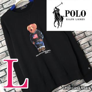 POLO RALPH LAUREN - 【美品】ポロベア ラルフローレン トレーナー スウェット パーカー  キャップ