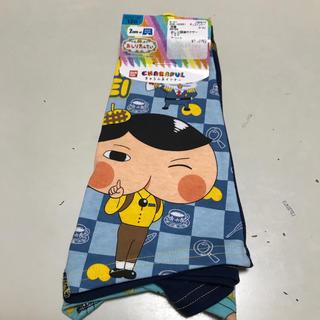 BANDAI - 新品未使用 きゃらふるインナー おしりたんてい   パンツ二枚組 120cm