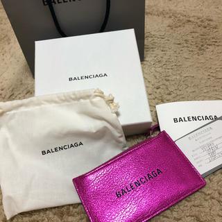 Balenciaga - バレンシアガ カードケース コインケース