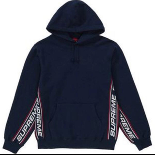 Supreme - Text Rib Hooded Sweatshirt