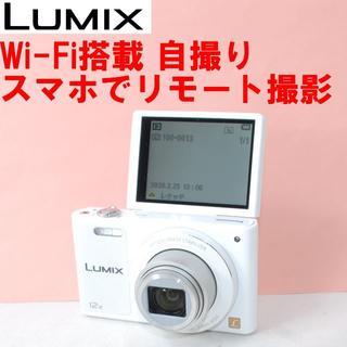 Panasonic - ★Wi-Fi&自撮り リモート撮影可♪スリムボディ★LUMIX SZ10