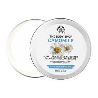 THE BODY SHOP - 【新品未使用】ボディショップ クレンジングバター