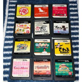ニンテンドーDS - ニンテンドー DS ソフト 12本セット