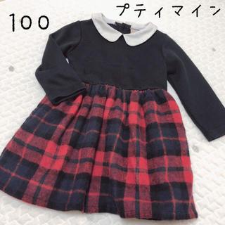 petit main - プティマインのワンピース(100)