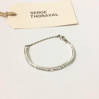 H.P.FRANCE - SERGE THORAVAL セルジュトラヴァル 幸せの手錠 ブレスレット