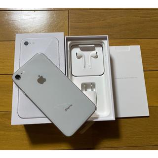 iPhone - 【特価】iPhone8 64GB SIMフリー【新品未使用】