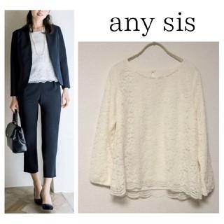 anySiS - 【any sis】レース ブラウス ☆ スーツ インナー ブラウス