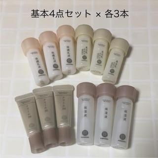 ドモホルンリンクル - ドモホルンリンクル 保湿液 保護乳液 クリーム20 美活肌 各3