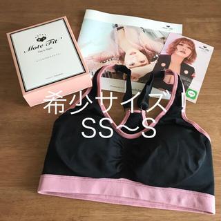 【希少サイズ!】モテフィット ♡ キレイノワ【SS〜Sサイズ】