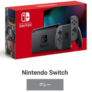 Nintendo Switch - プレゼントラッピング済み 大人気 Nintendo Switch 新品未開封