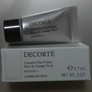 COSME DECORTE - コスメデコルテ コンプリート フラット プライマー