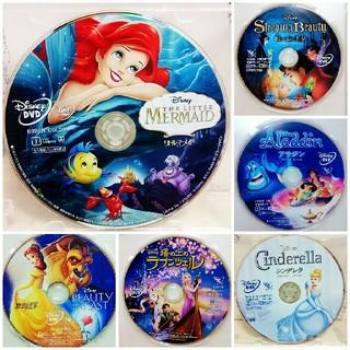 Disney - 新品未使用♡ディズニー/プリンセス6作品セット DVD クリアケース