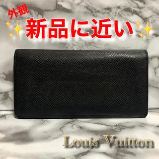 LOUIS VUITTON - ‼️限界価格‼️ Louis Vuitton タイガ 長財布 黒 ユニセックス