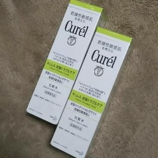 Curel - ■新品未開封■キュレル皮脂トラブルケア 化粧水/150ml/◆2本セット◆