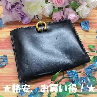 Gucci - ★セール★ 【グッチ】 折財布 二つ折り ホースシュー金具 黒×赤 メンズ