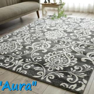 アラベスク柄 2帖用 カーペット絨毯 グレー