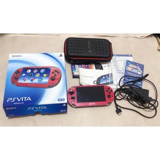 PlayStation Vita - PSVITA PCH-1000 8GB、充電器、ケース、箱、説明書