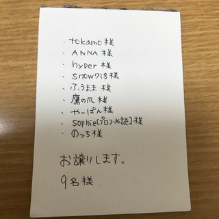 マスク 普通サイズ バラ売り7枚 300円