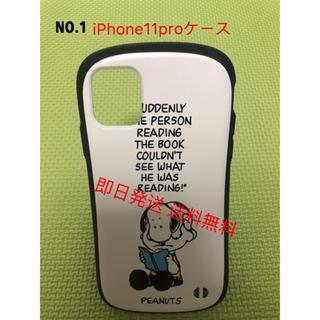 新品未使用 iface型 iPhone11pro ケース 送料無