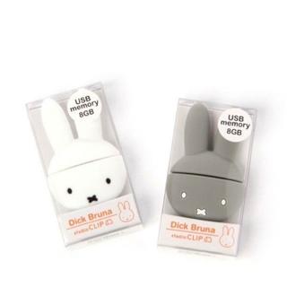 スタディオクリップ(STUDIO CLIP)のミッフィー USB ホワイト(キャラクターグッズ)