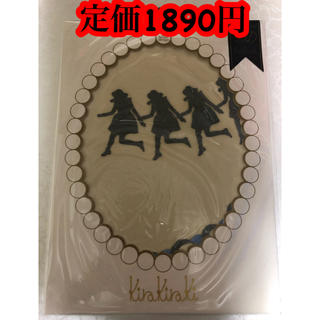 期間限定お試し価格✨定価1890円 boomdesign アリス 19D