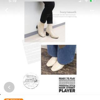 スクエアトゥ ブーツ(ブーツ)