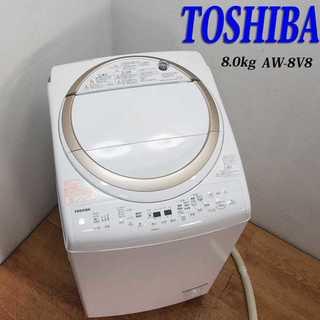 ほぼ未使用品 2019年製 8.0kg 洗濯乾燥機 LS14