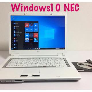NEC - 値下げセール!!液晶キレイ♦︎NEC白♦︎最新Windows10ノートパソコン