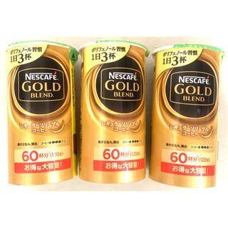 Nestle - 【新品】バリスタ ネスカフェ ゴールドブレンド 120g