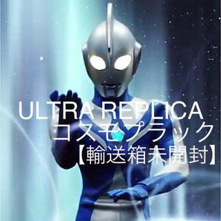 BANDAI - 【輸送箱未開封】コスモプラック ULTRAREPLICA 限定発売品